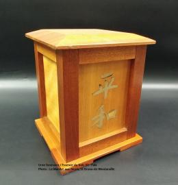 Urne pagode en acajou - marqueterie Paix (24 cm x 19 cm) - Modèle EB 05